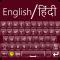 Hindi English keyboard 2018 : Hindi typing
