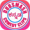 Kannada Dubsmash Videos ( Short Videos )