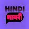 Hindi Shayari Status Jo Pagal Deewana Bana De