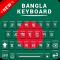 Bangla Keyboard 2019 , Wallpaper, Photos, Themes