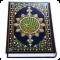 Al Quran MP3 (Full Offline)