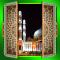 Mosque Door Lock Screen