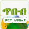 Xibeb Ethiopian Wisdom Quote Apps Tibebawi Tiqs