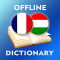 French-Hungarian Dictionary