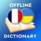 French-Ukrainian Dictionary