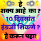 Marathi to English Speaking: English from Marathi