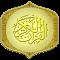 Learn Quran Tafsir