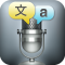 Voice Translator Free