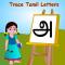 Trace Tamil Alphabets