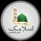 Islamic SMS(English/Urdu)Free