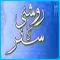 Roshni Ka saffar Tariq Jameel