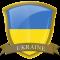 A2Z Ukraine FM Radio