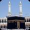 Fajr Azan MP3 Ringtones
