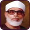 Quran by Khalil Al-Hussary