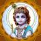 Hare Krishna Hare Raama Chant
