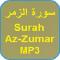Surah Az-Zumar MP3