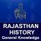 Rajasthan History GK Quiz