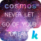 Cosmos Emoji Keyboard Theme