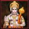 Hanuman Mantras Telugu