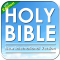 NIV Bible Free Offline