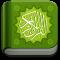 Quran Audio MP3 Download Free