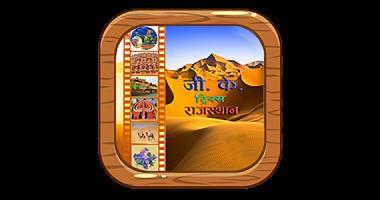 Vegas mobile casino 50 free spins